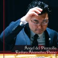 『ピアソラの天使〜ピアソラ・オン・ピアノ』 赤松林太郎