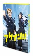 アゲイン!! Blu-ray-BOX