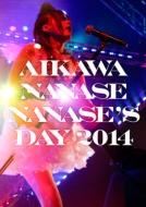 NANASE'S DAY2014