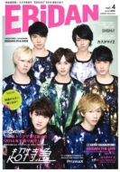 EBiDAN Vol.4 【Loppi・エルパカBOOKS・HMV限定】