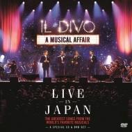 Musical Affair: Live In Japan
