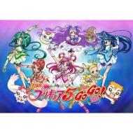 Yes!プリキュア5GoGo! Blu-rayBOX Vol.2【完全初回生産限定】