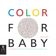 Yana Peel/Art For Baby Color Box(洋書)