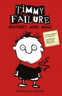 Timmy Failure 1: Mistakes Were Made Pb(洋書)