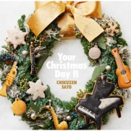 Your Christmas Day II (+DVD/U-CONNECTカード)【初回限定盤】