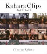 Kahara Clips 2013-2014 (Blu-ray)