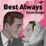 Best Always (2CD)【通常盤】