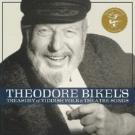 Theodore Bikel's Treasury Of Yiddish Folk & Theatr