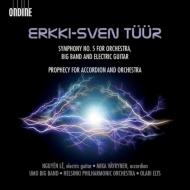交響曲第5番、予言 エルツ&ヘルシンキ・フィル、グエン・レ、ヴェイリネン、ウモ・ジャズ・オーケストラ