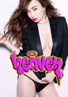 平子理沙 写真集 「heaven」
