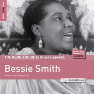 Rough Guide To Blues Legends: Bessie Smith (180グラム重量盤)