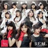 Real-リアル-/ 恋色パッション  (+DVD)
