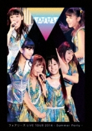 フェアリーズ LIVE TOUR 2014 -Summer Party -(DVD)