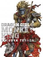 寺田克也画集 DRAGON GIRL AND MONKEY KING