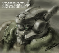 Appleseed Alpha Complete Edition[+DVD]【初回限定盤】