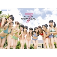 アロハロ!7 モーニング娘。 DVD