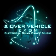 E ×DM -Electrical Xmas Dance Music-