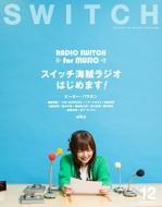"SWITCH Vol.32 No.12 特集 ""RADIO SWITCH"" for MUSIC -スイッチ海賊ラジオ、はじめます-"