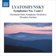 交響曲第2番、第3番 クチャル&ウクライナ国立交響楽団