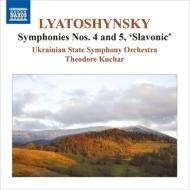 交響曲第4番、第5番『スラビャンスカヤ』 クチャル&ウクライナ国立交響楽団