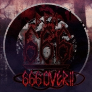 666 Over!!