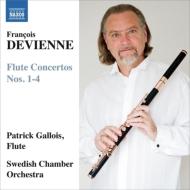 フルート協奏曲集 第1集 パトリック・ガロワ、スウェーデン室内管弦楽団