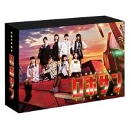 甲殻不動戦記 ロボサン (DVD)