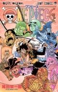 One Piece Vol.76