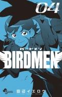 BIRDMEN 4 少年サンデーコミックス