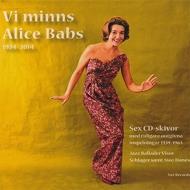 6cd Box 1939-1963 (6CD)
