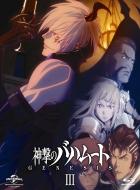 神撃のバハムート GENESIS III 【初回限定版】
