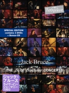 50th Birthday Concerts: ���C�� �C�� �W���[�}�j�[ 1993�i2DVD�j