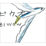 トビウオ / TOBIWOW
