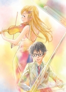 ローチケHMVアニメ/四月は君の嘘 3 (+cd)(Ltd)