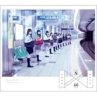 透明な色 【Type-A(2CD+DVD)】