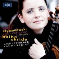 ヴァイオリン協奏曲第1番、第2番、神話 スクリデ、ペトレンコ&オスロ・フィル、L.スクリデ