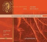 ピアノとチェロのための二重奏曲、ピアノ作品集 ブルクハルト、ヒルガー