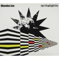 Letthelightin