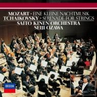 チャイコフスキー:弦楽セレナード、モーツァルト:ディヴェルティメント、アイネ・クライネ・ナハトムジーク、他 小澤征爾&サイトウ・キネン・オーケストラ(2CD)
