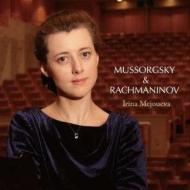 ムソルグスキー:展覧会の絵、ラフマニノフ:前奏曲集、他 メジューエワ(2014)