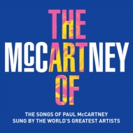ART OF MCCARTNEY (2CD+DVD)