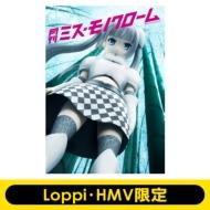 月刊 ミス・モノクローム 【Loppi・HMV独占販売品】【特典:特製光沢プリント・B付き】