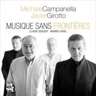 『境界のない音楽〜サックスとピアノによるドビュッシー、ラヴェル』 ハビエル・ジロット、ミケーレ・カンパネッラ
