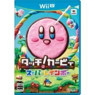 ローチケHMVGame Soft (Wii U)/タッチ!カービィ スーパーレインボー