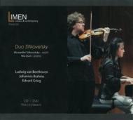 ベートーヴェン:ヴァイオリン・ソナタ第3番、ブラームス:第2番、グリーグ:第3番 A.シトコヴェツキー、ウー・チェン