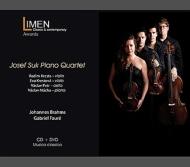 Brahms Piano Quartet No.3, Faure Piano Quartet No.1 : Josef Suk Piano Quartet (+DVD)