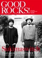 GOOD ROCKS! Vol.56