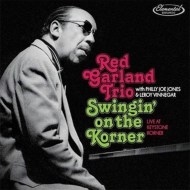 Swingin' On The Korner: Live At Keystone Korner