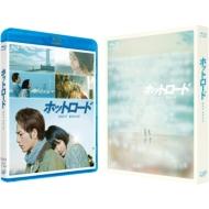 ホットロード Blu-ray