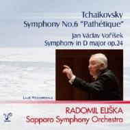 チャイコフスキー:『悲愴』、ヴォジーシェク:交響曲 エリシュカ&札幌交響楽団